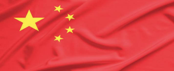 Kinija Tarptautinis Kroviniu Gabenimas